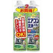 らくハピ エアコン洗浄スプレー Nextplus フレッシュフォレストの香り 420ml 2本パック  【エアコン掃除】