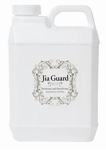 ジアガード次亜塩素酸水 強力除菌 消臭 2L詰替え