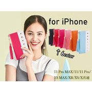 iPhone ケース 手帳型 かわいい電話ケース  カード収納 持ち手付き 携帯カバー全6色 タッセルチャーム付