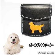 ◆犬種別 コインケース 小銭入れ 本革 レザー◆ハンドメイド 国産製◆レトリーバー