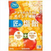 匠の塩飴 マンゴー味 100g 【 サラヤ 】 【 菓子 】
