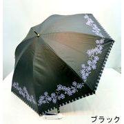 【晴雨兼用】【長傘】UVカット99%以上サクラ骨晴雨兼用手開き長傘