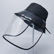 フェイス シールド ハット 帽子 帽子カバー ウイルス対策 花粉対策 飛沫感染防止