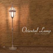 【置照明】オリエンタルスタンドランプ[421WH(1灯)]<E26/梨型>【別途送料必要/送料無料対象外】