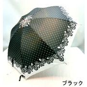 【雨傘】【長傘】ポリエステルバラ水玉プリント細巻タイプ白細皮手元付きジャンプ傘