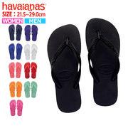 ハワイアナス havaianas TOP トップ メンズ レディース ビーチサンダル 【hav8】