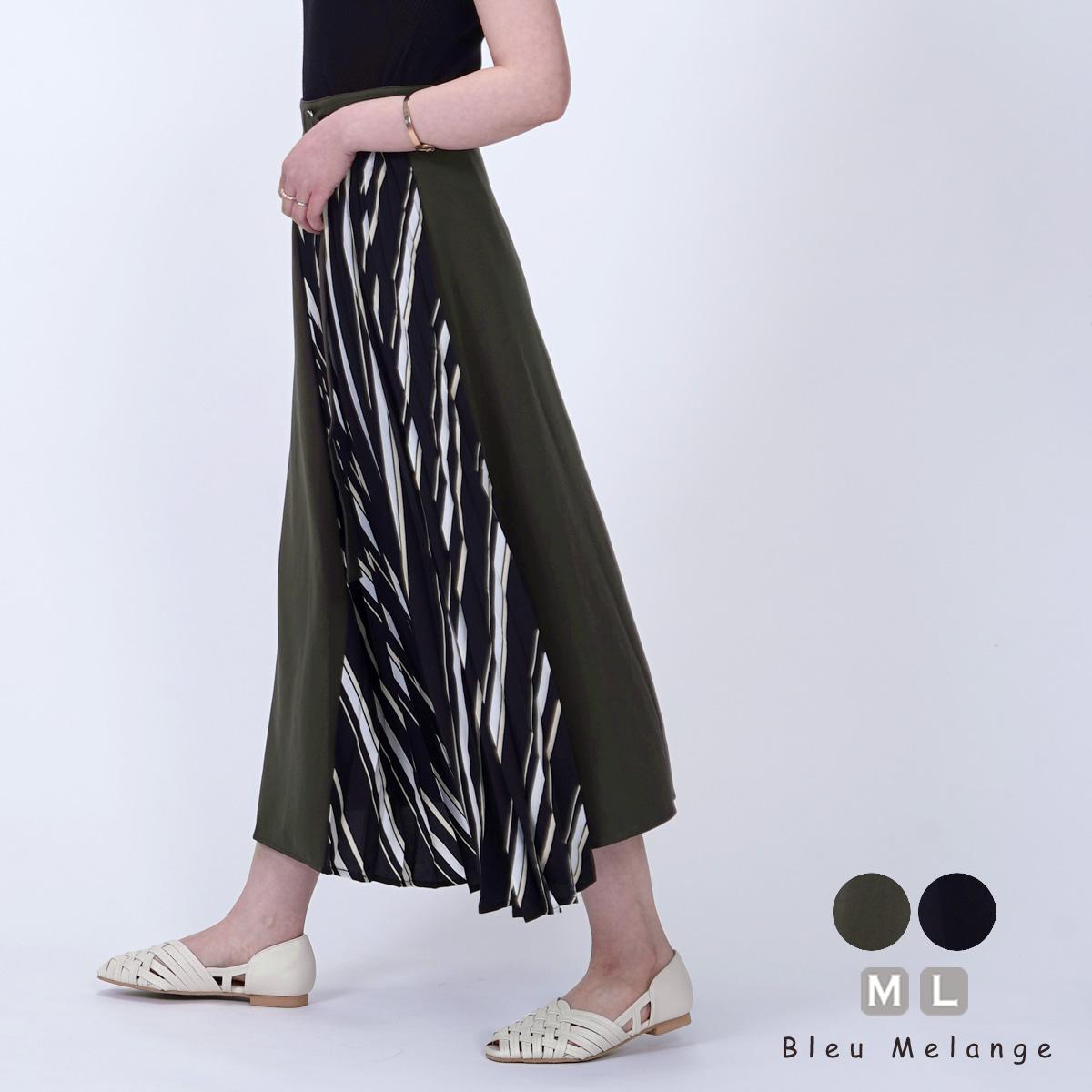 【2020新作】プリーツ スカート 異素材切り替え ベルト付き ストライプ柄 大きいサイズ