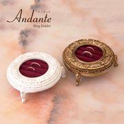 Andante アンダンテ リングホルダー♪