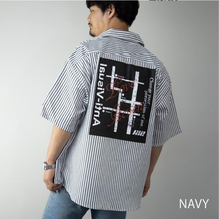 シャツ メンズ 半袖 バックプリント マップ ロゴ ストライプ柄 ビッグシルエット トップス