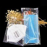 OPP袋 業務用 小物入れ☆ビニール袋 梱包材 包装 ラッピング  粘着シール付きOPP袋