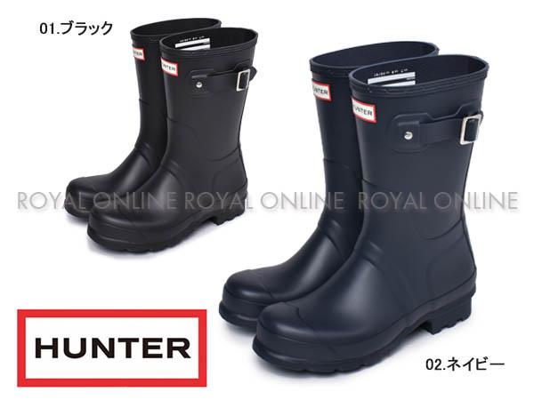 S) 【ハンター】オリジナル ショート MFS9000RMA レインブーツ 全2色 メンズ