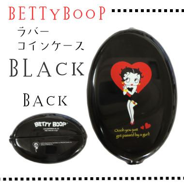 【ベティブープ】BETTYBOOP ラバーコインケース【ブラック】【キーチェーン付きコインケース】