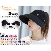 2020新作 レディース サンバイザー キャップ 帽子  UVカット 日焼け防止 つば広 無地 6色