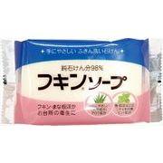 カネヨ フキンソープ 135G 【 カネヨ石鹸 】 【 台所洗剤 】