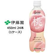 ☆伊藤園 Vivit's 桃 Soda PET 450ml×24本 49594