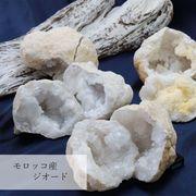 水晶ジオード 置物 オーナメント 原石 モロッコ産 中サイズ 約7~8cm クォーツ 浄化 インテリア