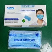 3層 立体 マスク 使い捨て 青色 コロナウィルス PM2.5 即日発送
