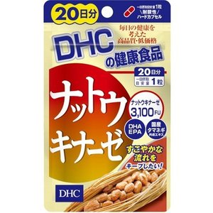 DHC サプリメント ナットウキナーゼ 20日分 20粒