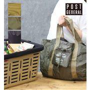 【POSTGENERAL】パッカブル ショッピングバスケットバッグ 3色