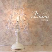 【LED電球対応】 シャンデリア テーブルランプ  ダイアナ(1灯)クリーム♪