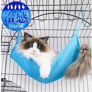 ペット用品 ペットベッド 夏 冷感 ハウス ハンモック 猫ベッド