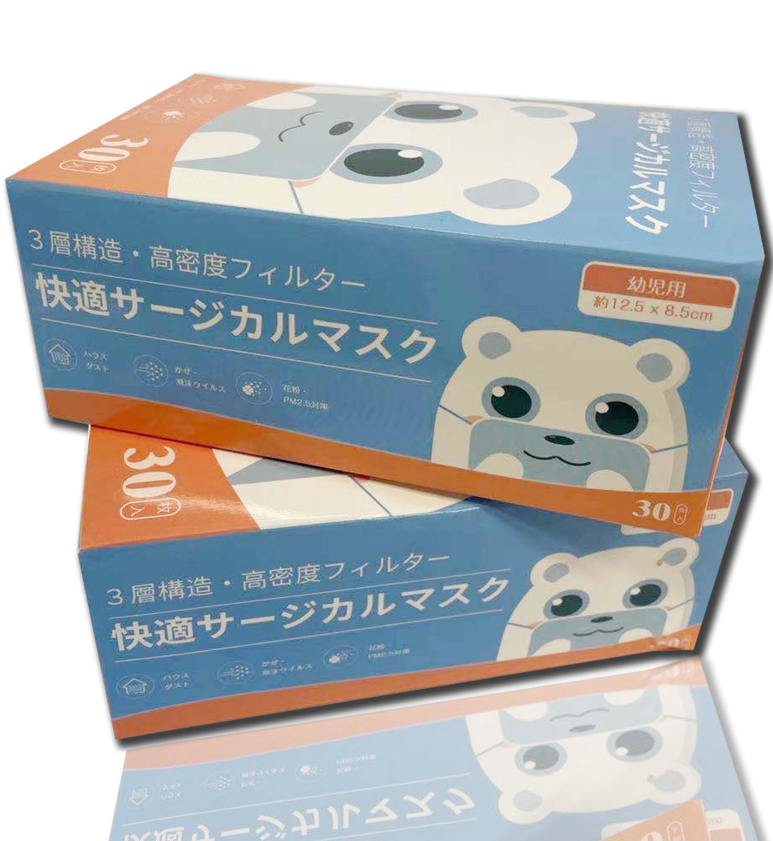 送料無料!幼児用サイズ 三層構造快適サージカルマスク 30枚入 不織布マスク