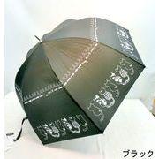 【雨傘】【長傘】ドーム型ラメ入neco柄細巻ジャンプ傘