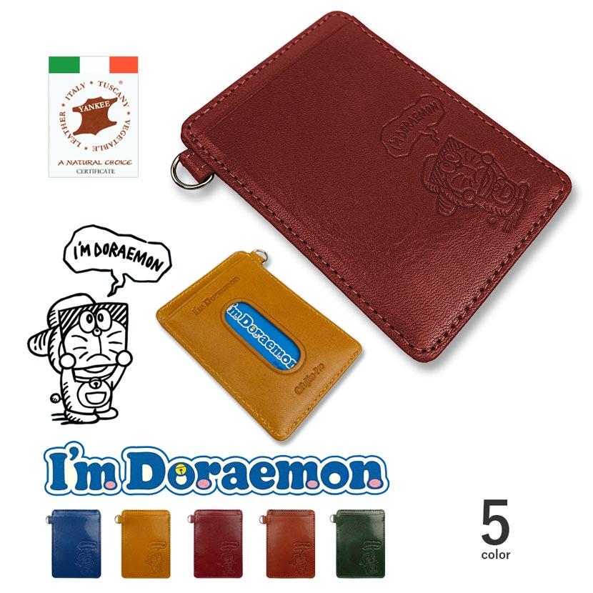 全5色 ドラえもん イタリアンレザー パスケース 定期入れ カード入れ リアルレザー
