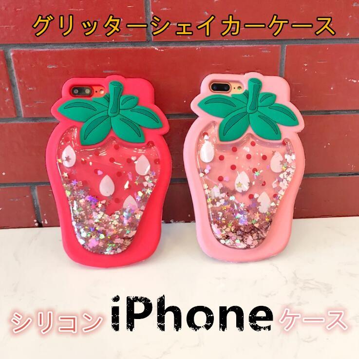 イチゴ柄アイフォン ケース ラメ入り ソフトiPhone11 ケース