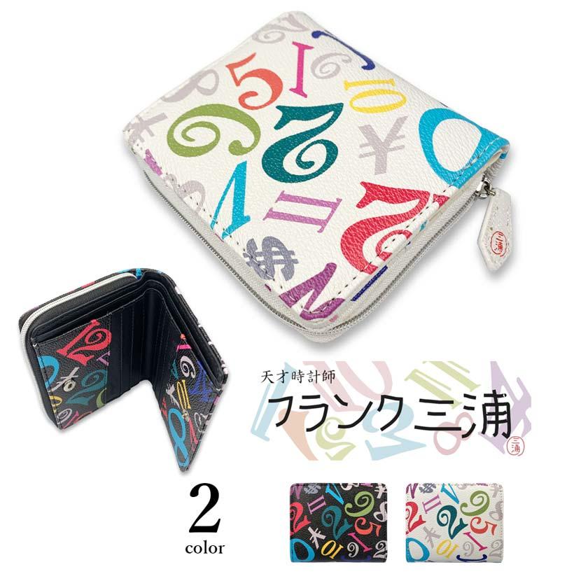 【全2色】Frank Miura フランク三浦 ラウンドファスナー 二つ折り財布 ショートウォレット 合皮