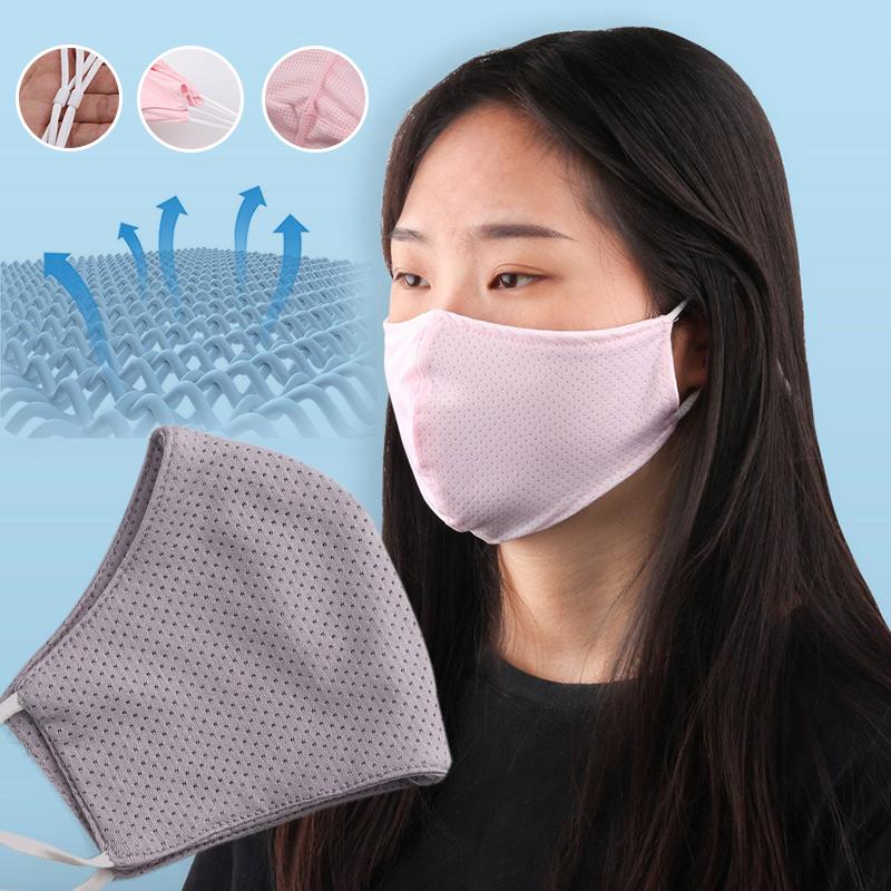 冷感マスク 夏用マスク 紫外線対策 UVカット ひんやり 涼しい マスク 洗えるマスク サイズ調整可