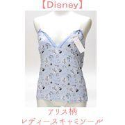 【Disney♪】ディズニー 婦人キャミソール アリス