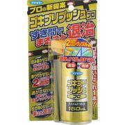 フマキラー ゴキブリプッシュプロ 箱/ケース売 15入