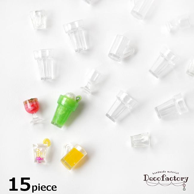 15個 【ミニチュア】アクリル製 コップ ミックスアソートセット