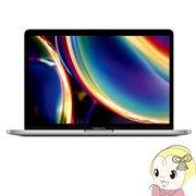 アップル  13.3型ノートPC MacBook Pro Retinaディスプレイ 1400/13.3 MXK32J/A [スペースグレイ]