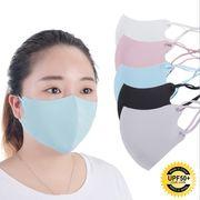 大人マスク 子供用マスク  夏マスク 洗えるマスク 防塵 UVカットマスク 冷感マスク 日焼け防止 接触冷感