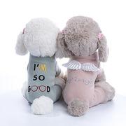 可愛い 犬服  犬の服 犬  ドッグウエア ワンちゃん服  ペット ペット用品(S-XXL)