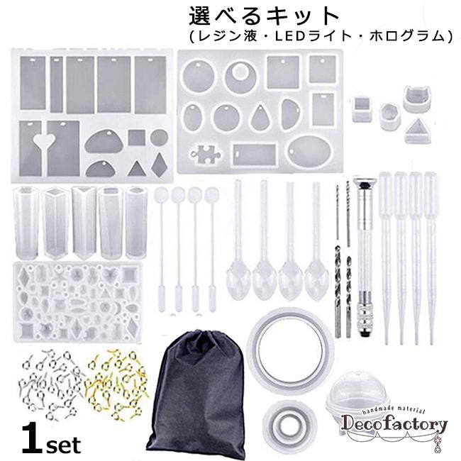 1セット【アソート キット】選べる!ニコニコキット(全3種)