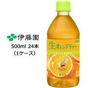 ☆伊藤園 TEAs' TEA NEW AUTHENTIC 生オレンジティー PET 500ml×24本 49618