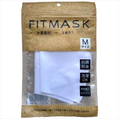 水着素材の接触冷感マスク FITMASK フィットマスク ホワイト Mサイズ 2枚入  【 マスク 】