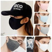 COOL  MASK 水着メーカー開発 夏マスク 冷感マスク 日焼け対策 水洗可 ウレタン 防塵 花粉 UVカット