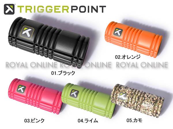S)【トリガーポイント 】グリッド フォームローラー 04401 全5色 メンズ レディース