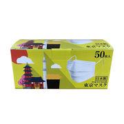 東京マスク 日本製使い捨てマスク「日本製 都道府県マスク」50枚入 日本大阪製造