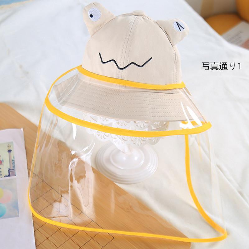 2020新作キッズマスク 帽子 保護ふぇーすがーど 飛沫 花粉対策  防災フェイスガード付ハット 通学 保護帽子
