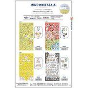 MIND WAVE マインドウェイブシール 4種 2020_9月上旬発売4種