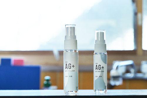 【本格除菌】HIGH AG+ アンチウイルススプレー 日本製 made in Japan