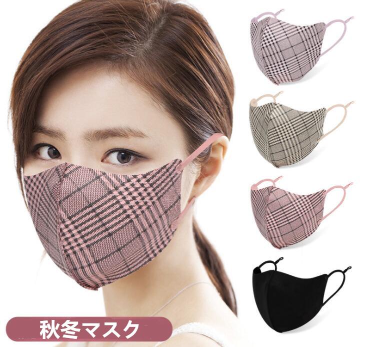 秋冬マスク マスク 防寒マスク 洗えるマスク 立体マスク 防塵マスク 大人用 男女兼用