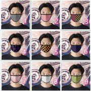大人気 子供用/成人用  防塵  マスク ファッション 繰り返し 使える クール コスプレ 和柄 11色