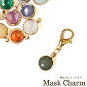【マスクチャーム】st-013 マスク アクセサリー チャーム マスクイヤリング ピアス 日本製 プレゼント
