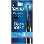 ブラウンオーラルB PRO600 ブラックエディション Z 【 ジレット 】 【 歯ブラシ 】